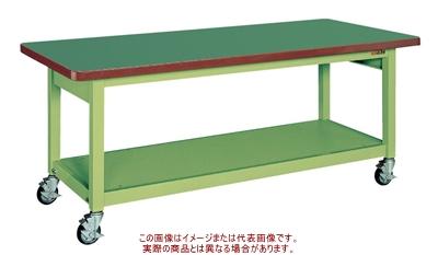 重量作業台KWBタイプ(移動式) KWBF-096【配送日時指定不可・個人宅不可】