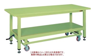 ハンドル昇降移動式作業台KWCタイプ KWCS-18【配送日時指定不可・個人宅不可】