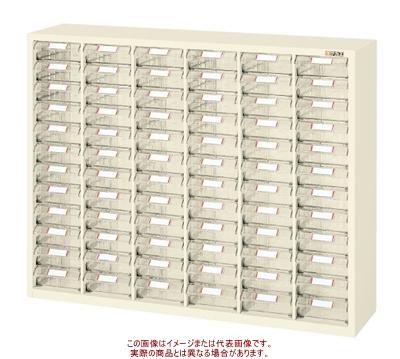 グランデケース LP-72【配送日時指定不可・個人宅不可】