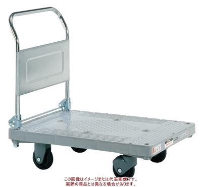 サカエ 樹脂ハンドカー(サイレントキャスター・取手折りタタミ式) MHT-20CS【代引不可・配送時間指定不可・個人宅不可】