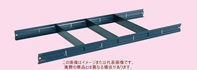 作業台 全面引出し用仕切板セット NKL-185ZJ【配送日時指定不可・個人宅不可】