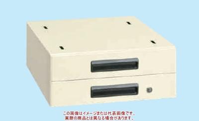作業台用キャビネット NKL-S20IB【配送日時指定不可・個人宅不可】