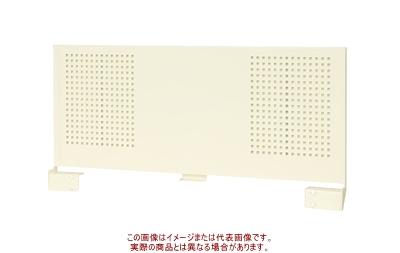 サカエ 作業台 オプションパンチングボードパネル PB-120I【代引不可・配送時間指定不可・個人宅不可】