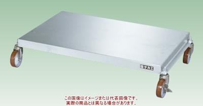 ステンレスラックシステム用台車セット PLS-DSSU【配送日時指定不可・個人宅不可】