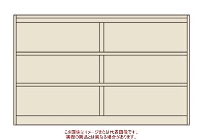 サカエ ピットイン架台 PN-9HMK【代引不可・配送時間指定不可・個人宅不可】