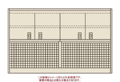 【高価値】 サカエ ピットイン架台 PN−2HMPCK【・配送時間指定・個人宅】:工具箱 店-DIY・工具