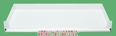 ニューピットイン用スライド棚セット PNH-12SDRW【配送日時指定不可・個人宅不可】