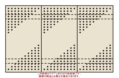 パンチングウォールシステム 壁取付型 PO-453LN【配送日時指定不可・個人宅不可】