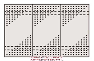 ステンレスパンチングウォールシステム 壁取付型 PO-453LSU【配送日時指定不可・個人宅不可】