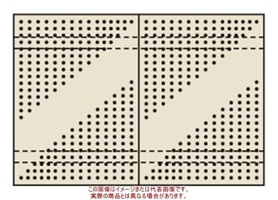 パンチングウォールシステム 壁取付型 PO-602LN【配送日時指定不可・個人宅不可】