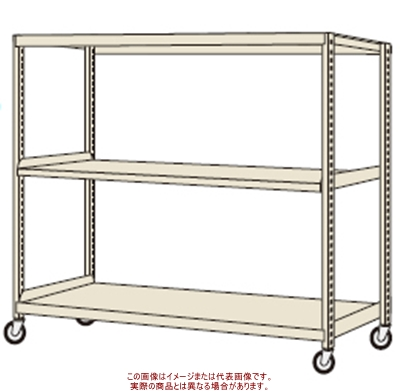 サカエ キャスターラックRK型 RKC-8753I【代引不可・配送時間指定不可・個人宅不可】