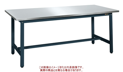 軽量作業台SELタイプ(ステンレスカブセ天板仕様) SEL-0960HCSU4D【配送日時指定不可・個人宅不可】
