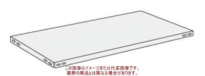 ショップラック用オプション棚板 SHR-32TAP【配送日時指定不可・個人宅不可】