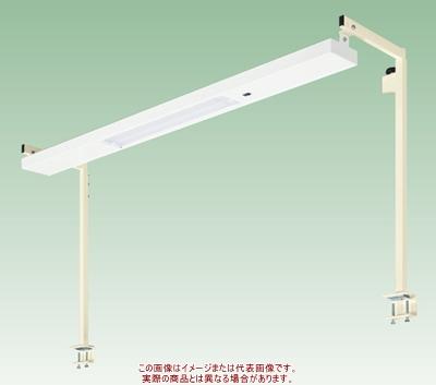 作業台用ワークライト(LEDライト)付架台 SL-015【配送日時指定不可・個人宅不可】