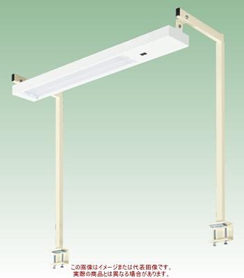 作業台用ワークライト(LEDライト)付架台 SL-090【配送日時指定不可・個人宅不可】
