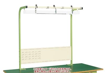 サカエ ワークライト(LEDライト)付フリーハンガー SL-900【代引不可・配送時間指定不可・個人宅不可】