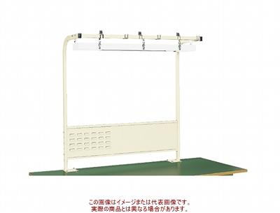 作業台用ワークライト(LEDライト)付フリーハンガー SL-900I【配送日時指定不可・個人宅不可】