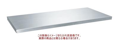 ステンレス(ラック/保管庫) オプション棚板 SLN-12TASU【配送日時指定不可・個人宅不可】