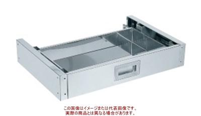ステンレススペシャルワゴン用オプションキャビネット SM4-10SU【配送日時指定不可・個人宅不可】