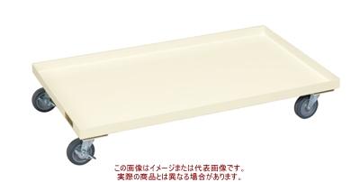 オリタタミコンテナ台車(エラストマー車) SO-135DE【配送日時指定不可・個人宅不可】