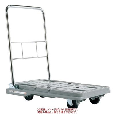 スタッキングハンドカー(折りたたみハンドルタイプ) SPD-780C【配送日時指定不可・個人宅不可】