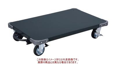 特製四輪平台車(フロアストッパー付) STA-55BRD【配送日時指定不可・個人宅不可】