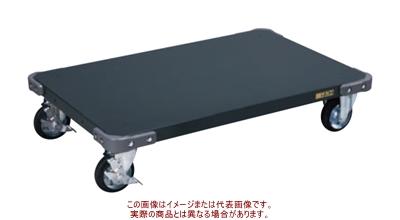 特製四輪平台車 STA-55D【配送日時指定不可・個人宅不可】