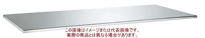 作業台 オプション天板(ステンレス天板R付) SU3-1260RTC【配送日時指定不可・個人宅不可】