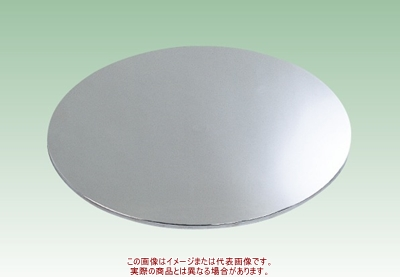 サカエ クルクル回転盤・ステンレス製 SUS-400P【代引不可・配送時間指定不可・個人宅不可】