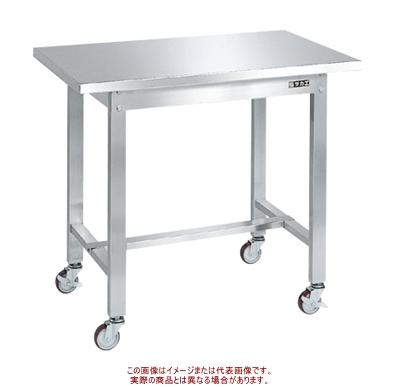 ステンレス作業台(移動式・SUS304) SUS-096BSSN【配送日時指定不可・個人宅不可】