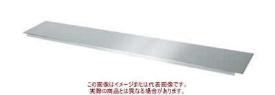 ステンレス作業台 オプション中板(SUS430) SUS4-1275N【配送日時指定不可・個人宅不可】