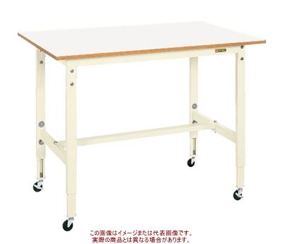 軽量高さ調整作業台TCKタイプ(移動式) TCK-127FRIV【配送日時指定不可・個人宅不可】