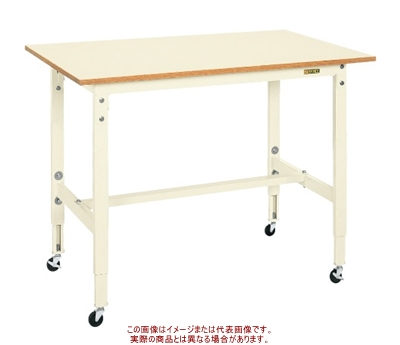 軽量高さ調整作業台TCKタイプ(移動式) TCK-126PRI【配送日時指定不可・個人宅不可】
