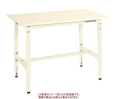 軽量高さ調整作業台TCKタイプ TCK-187SI【配送日時指定不可・個人宅不可】