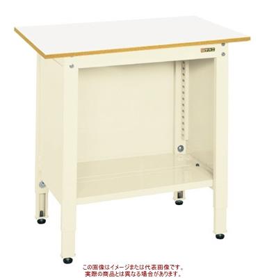 TCP-126IV【配送日時指定不可・個人宅不可】 一人用作業台(高さ調整タイプ)