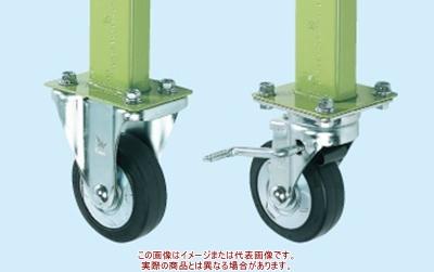作業台用移動脚 TKK-100CS【配送日時指定不可・個人宅不可】
