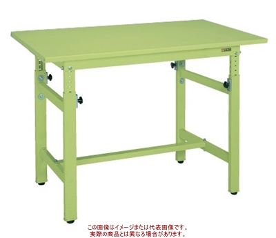 軽量高さ調整作業台TKKタイプ TKK-127SK【配送日時指定不可・個人宅不可】