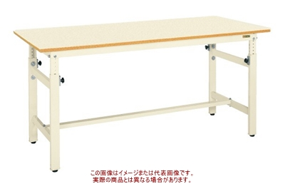 軽量高さ調整作業台TKKタイプ TKK-127PKI【配送日時指定不可・個人宅不可】