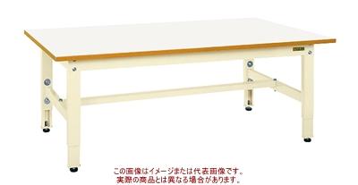 低床用軽量高さ調整作業台TKK4タイプ TKK4-096FIV【配送日時指定不可・個人宅不可】