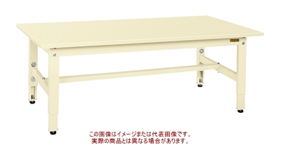 低床用軽量高さ調整作業台TKK4タイプ TKK4-156SI【配送日時指定不可・個人宅不可】