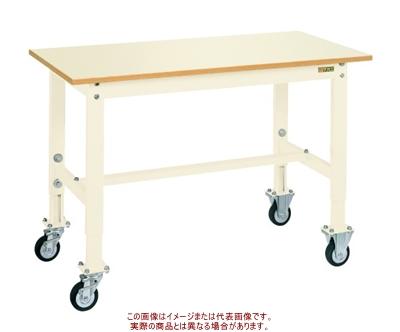 重量セルワーク作業台(高さ調整・移動式) TKK6-096PCI【配送日時指定不可・個人宅不可】