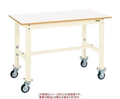 軽量高さ調整作業台TKKタイプ(移動式) TKK6-127FCIV【配送日時指定不可・個人宅不可】