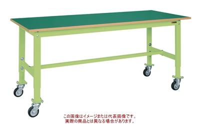 軽量高さ調整作業台TKKタイプ(移動式) TKK6-127FJC【配送日時指定不可・個人宅不可】