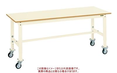 サカエ 軽量高さ調整作業台TKKタイプ(移動式) TKK6-127PCI【代引不可・配送時間指定不可・個人宅不可】