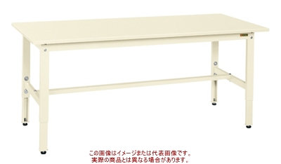 軽量高さ調整作業台TKK6タイプ TKK6-096SI【配送日時指定不可・個人宅不可】