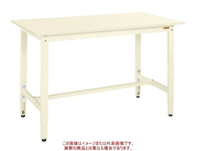 軽量高さ調整作業台TKK8タイプ TKK8-187SI【配送日時指定不可・個人宅不可】