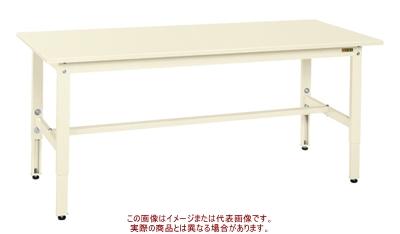 軽量高さ調整作業台TKSタイプ TKS-127SI【配送日時指定不可・個人宅不可】