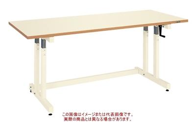 ギヤー式昇降作業台 UD-157MI【配送日時指定不可・個人宅不可】