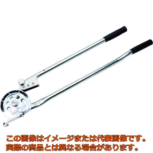 BBK チュ-ブベンダ-15mm 銅管用 3364-M-15