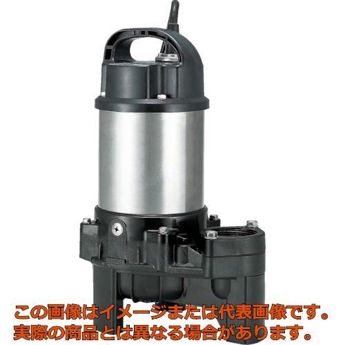 ツルミ 樹脂製汚物用水中ハイスピンポンプ 60HZ 60Hz 40PU2.25 60HZ